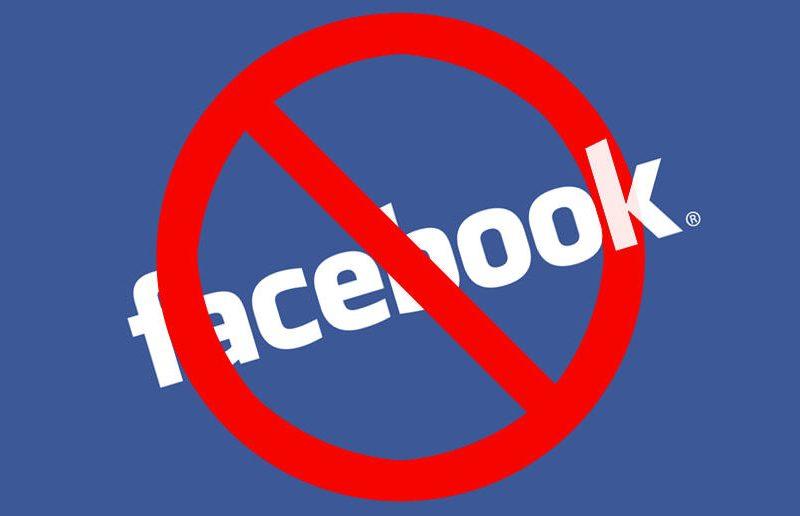 Cómo bloquear personas en Facebook