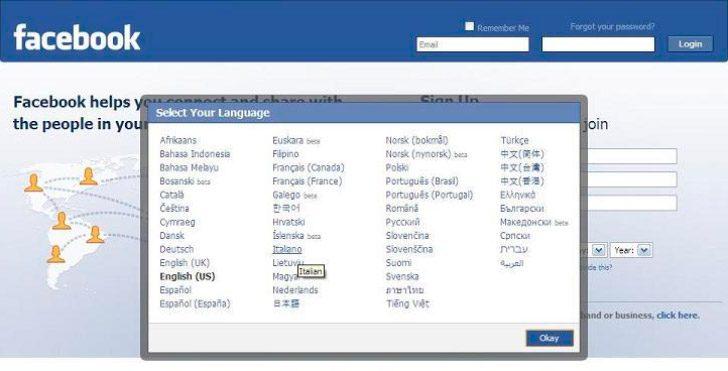 ¿Cómo cambiar el idioma de Facebook?