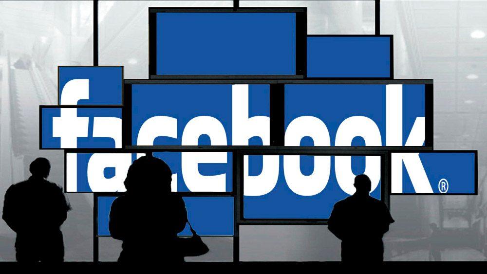 ¿Cómo registrarse en Facebook?